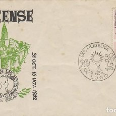 Selos: AÑO 1962, LA EUCARISTIA, SEGUNDA EXPOSICION FILATELICA DE LUGO, EN SOBRE DEL CIRCULO DE LAS ARTES. Lote 121042699