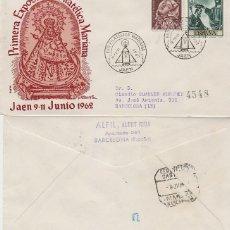 Sellos: AÑO 1962, PRIMERA EXPOSICION FILATELICA MARIANA EN JAEN, SOBRE DE ALFIL CIRCULADO. Lote 121042815