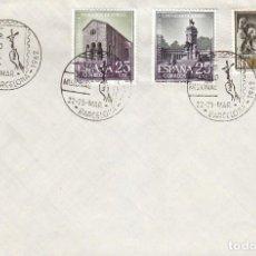 Sellos: AÑO 1962, SELLO MISIONAL (DE MISIONES). Lote 121044043