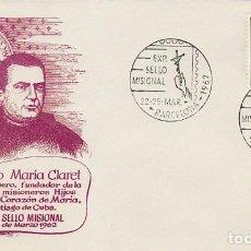 Sellos: AÑO 1962, SELLO MISIONAL (DE MISIONES), EN SOBRE DE ALFIL (SAN ANTONIO MARIA DE CLARET) . Lote 121044323