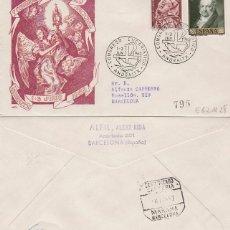 Selos: AÑO 1962, V CONGRESO EUCARISTICO EN ANDRAITX (MALLORCA), SOBRE DE ALFIL CIRCULADO . Lote 121044403