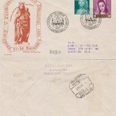 Sellos: AÑO 1961, CONGRESO EUCARISTICO NACIONAL EN ZARAGOZA, SOBRE DE ALFIL CIRCULADO. Lote 121504963