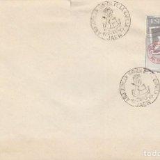 Sellos: AÑO 1961, JAEN, AÑO JUBILAR DE LA VIRGEN DE LA CAPILLA. Lote 121505119