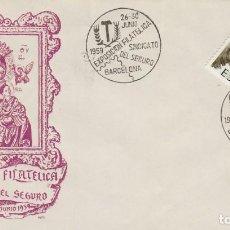 Sellos: AÑO 1959, VIRGEN DEL PERPETUO SOCORRO, SINDICATO DEL SEGURO (B), SOBRE DE ALFIL . Lote 122990235