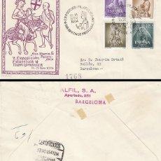 Sellos: AÑO 1954, VIRGEN DE MONTSERRAT, EXPOSICION DE SAN MARTIN PROVENSALS, SOBRE ALFIL CIRCULADO . Lote 128039167