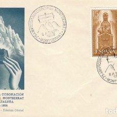 Sellos: EDIFIL 1192/4, 75 ANIVº CORONACION VIRGEN DE MONTSERRAT,PRIMER DIA ESPECIAL DE MONTSERRAT 11-9-1956 . Lote 128039723