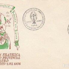 Sellos: AÑO 1956,VIRGEN DEL PERPETUO SOCORRO, SINDICATO DEL SEGURO, SOBRE DE ALFIL . Lote 128039999