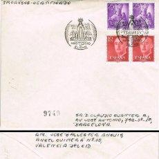 Sellos: AÑO 1955, MISTERIO DE ELCHE (ALICANTE), SOBRE CIRCULADO. Lote 128040295