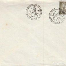 Sellos: AÑO 1954, VIRGEN DEL PILAR, CONGRESO MARIANO EN ZARAGOZA. Lote 128040715