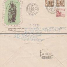 Sellos: AÑO 1954, CONGRESO MARIANO EN ZARAGOZA, SOBRE DE ALFIL CIRCULADO, SELLO VIRGEN DEL PILAR . Lote 128040847