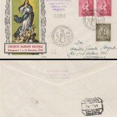 Sellos: AÑO 1954, ZARAGOZA, VIRGEN DEL PILAR, CONGRESO MARIANO EN ZARAGOZA, SOBRE DE GOMIS CIRCULADO . Lote 128040963