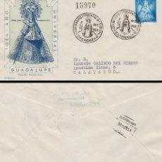 Sellos: AÑO 1954, ZARAGOZA, VIRGEN DE GUADALUPE, CONGRESO MARIANO EN ZARAGOZA, SOBRE ALFIL CON SELLO VIRGEN. Lote 128041171