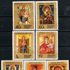 Sellos: HUNGRIA Nº 3104/10, ICONOS, SIFGLOS XVII Y XVIII, USADO (SERIE COMPLETA). Lote 128652747