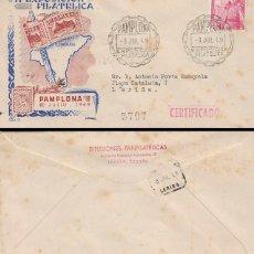 Sellos: AÑO 1949, IV CENTENARIO SAN FRANCISCO JAVIER, FIESTAS DE SAN FERMIN DE PAMPLONA, SOBRE ALFIL CIRCUL . Lote 129248559