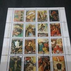Sellos: MP/SELLOS DE AJMAN (E.A.U) MTDOS. 1973. ARTE. PINTURAS. ESCENAS. TUNICA. VIRGEN. JESUS. CONSTUMBRES.. Lote 130212922
