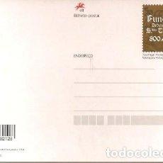 Sellos: PORTUGAL ** & INTERO POSTAL, 800 AÑOS DE LA ORDEN DE LA SANTISSIMA TRINIDAD 2018 (5577). Lote 130618210