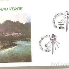 Sellos: CABO VERDE & FDC VISITA DE SU SANTIDAD EL PAPA JUAN PABLO II, PLAYA 1990 (6888). Lote 134837258