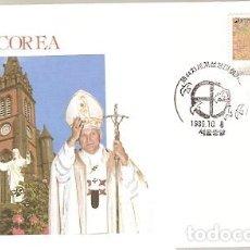 Sellos: COREA DEL SUR & FDC VISITA DE SU SANTIDAD EL PAPA JUAN PABLO II 1989 (5888). Lote 134841618