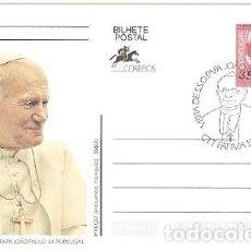 Sellos: PORTUGAL & VISITA DE SU SANTIDAD EL PAPA JUAN PABLO II AL SANTUARIO DE FÁTIMA 1991 (1989). Lote 134898642