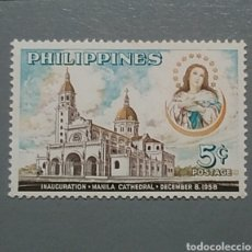 Sellos: SELLO FILIPINAS 465 INAUGURACIÓN CATEDRAL MANILA 1958 NUEVO. Lote 136741488