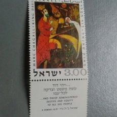 Timbres: SELLO ISRAEL 392 REY DAVID NUEVO. Lote 136750202