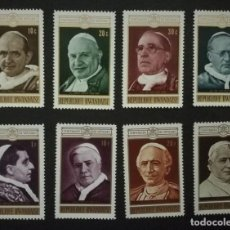 Sellos: SELLOS REPUBLICA DE RUANDA 1970 Y&T 400/7** CENTENARIO DEL CONCILIO VATICANO I PAPAS. Lote 254762505