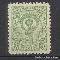 Sellos: SANTA MARIA DEL CANTO CORONACION CANONICA 1954 TORO ZAMORA 50 CTS NUEVO**. Lote 141314082