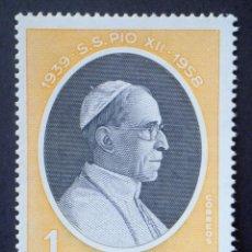 Sellos: 1959 ARGENTINA PAPA PÍO XII. Lote 142105230