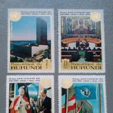Sellos: SELLOS AFRICA BURUNDI 168 / 71 AÑO 1969 NUEVO. Lote 144408657