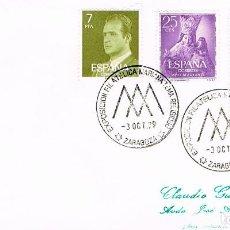 Sellos: AÑO 1979, ZARAGOZA, EXPOSICION MARIANA DE TEMA RELIGIOSO . Lote 145748678