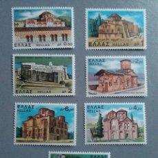 Sellos: SELLOS GRECIA 1066 / 72 MONASTERIOS AÑO 1972 SERIE COMPLETA NUEVA. Lote 146574381
