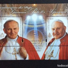 Sellos: VATICANO Nº YVERT 1654/5*** AÑO 2014. CANONIZ. JUAN PABLO II Y JUAN XXIII. EMISION CONJUNTA POLONIA. Lote 146589722