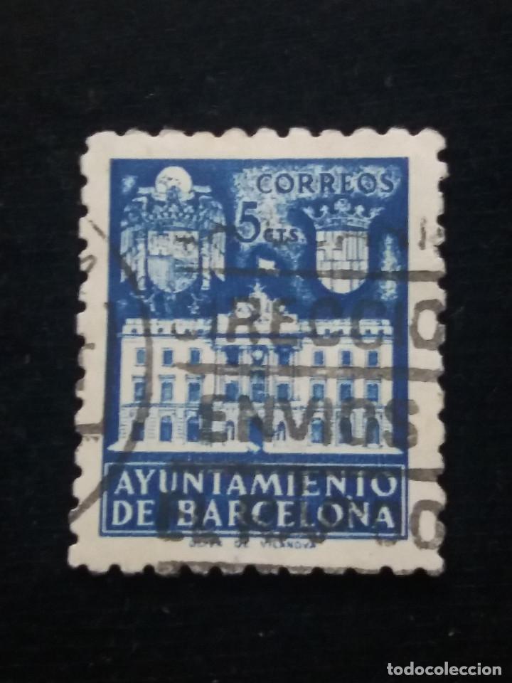 6 SELLOS AYUNTAMIENTO DE BARCELONA, 5 CENT, 1936 USADO (Sellos - Temáticas - Religión)
