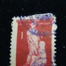 Sellos: 6 SELLOS AYUNTAMIENTO DE BARCELONA, COMITE DE OBRA SOCIAL, 1 PESETA 1940 USADO. Lote 146682154