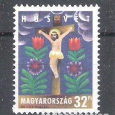 Sellos: HUNGRIA Nº 3882** PASCUA DE RESURRECCIÓN. COMPLETA. Lote 146724826