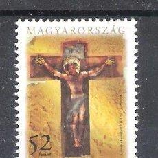 Sellos: HUNGRIA Nº 4098** PASCUA DE RESURRECCIÓN. COMPLETA. Lote 146725382