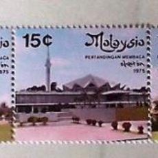 Sellos: MALASIA. 141/45 MEZQUITAS. 1975. SELLOS NUEVOS Y NUMERACIÓN YVERT.. Lote 147802512