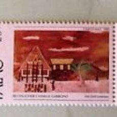 Sellos: PALAU. 19/23 NAVIDAD. PINTURAS EN EL AGUA: HARPONES, CANOAS, FIESTA. 1983. SELLOS NUEVOS Y NUMERACIÓ. Lote 147802604