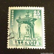 Sellos: VALENCIA 1971 0.25 P EDIFIL 6 - CASILICIO DE SAN VICENTE FERRER. Lote 148520138