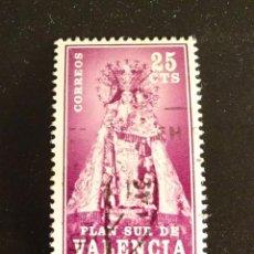 Sellos: VALENCIA 1973 0.25 P EDIFIL 7 - VIRGEN DE LOS DESAMPARADOS. Lote 148520185