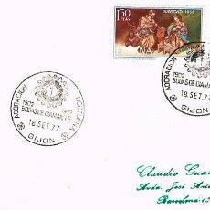 Selos: AÑO 1977, GIJON (ASTURIAS), ADORACION NOCTURNA, BODAS DE DIAMANTE. Lote 149208870