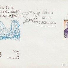 Sellos: EDIFIL 2416, CENTENARIO LA FUNDACION DE LA COMPAÑIA DE SANTA TERESA JESUS, PRIMER DIA 7-6-1977 SFC. Lote 149990030