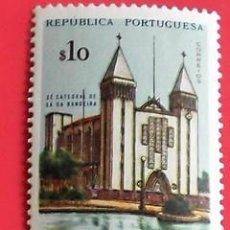Timbres: ANGOLA. 491 CATEDRAL DE SA DE BANDERA. 1963. SELLOS NUEVOS CON CHARNELA Y NUMERACIÓN YVERT.. Lote 150714573