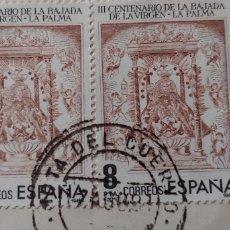Sellos: 2 SELLOS III CENTENARIO DE LA BAJADA DE LA VIRGEN. LA PALMA. 1980. 8 PESETAS. Lote 150969581