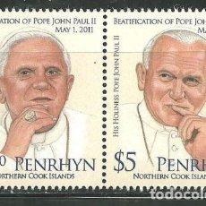 Sellos: PENRHYN 2011 SC 504/05 *** BEATIFICACIÓN DEL PAPA JUAN PABLO II - RELIGION. Lote 150990670