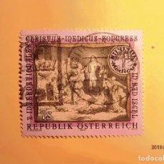 Sellos: AUSTRIA 1990 - YVERT 1823 - CONGRESO CHRISTUS MEDICUS - PINTURA DE REMBRANDT.. Lote 151004334