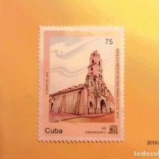 Sellos: CUBA 1995 - BASILICA MENOR DE SAN FRANCISCO DE ASIS.. Lote 151010522