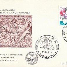 Sellos: EDIFIL 2315, VII CENTENARIO SAN JORGE EN ALCOY, PRIMER DIA ESPECIAL DE 23-4-1976 SOBRE OFICIAL EXPOS. Lote 151254942