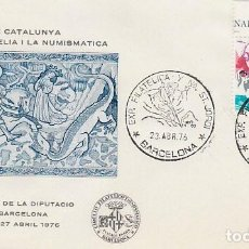 Sellos: EDIFIL 2315, VII CENTENARIO SAN JORGE EN ALCOY, PRIMER DIA ESPECIAL DE 23-4-1976 SOBRE OFICIAL EXPOS. Lote 151254982