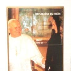 Timbres: LADY DIANA & JUAN PABLO II HOJA BLOQUE DE SELLOS NUEVOS DE NIGER. Lote 199149826